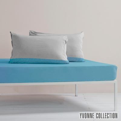 YVONNE 素面純棉特大床包(180x210公分)-晴空藍
