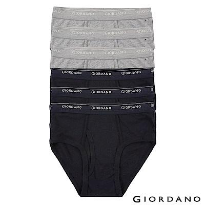 GIORDANO 男裝素色棉質三角內褲(六件裝)-13 標誌黑/中花灰