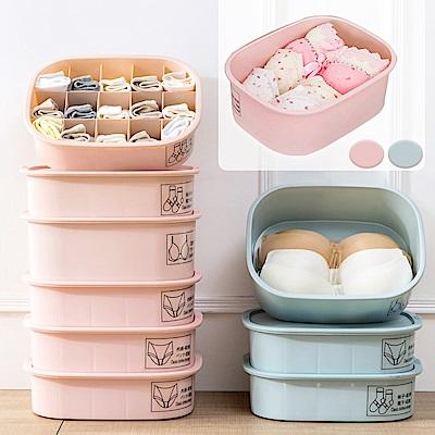 [Ezlife]日式防塵內衣小物附蓋收納盒