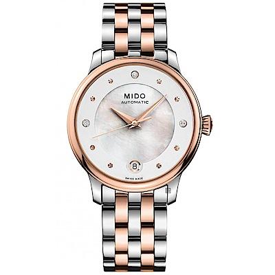 MIDO 美度 BARONCELLI 永恆系列真鑽機械女錶-珍珠貝x雙色34mm