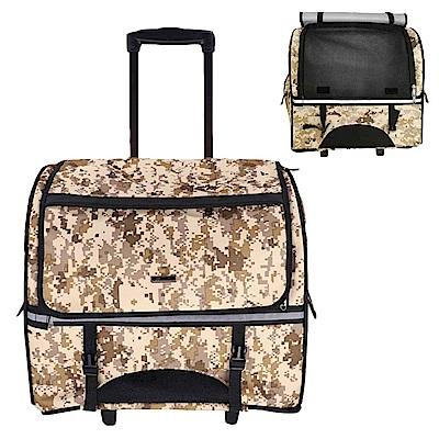 摩達客 雙肩大背包式寵物拉桿箱(迷彩色/拉背提三用/可拆卸拉桿拖板)
