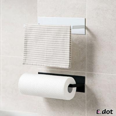E.dot 壁掛式紙巾吊掛收納架(二色可選)