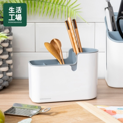 【年中慶↗全館8折起-生活工場】SPACE餐具瀝水收納筒