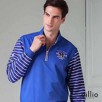 歐洲貴族 oillio 長袖T恤 雙繡條紋 立領設計 藍色