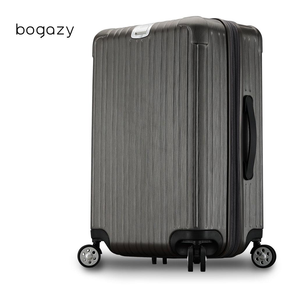 Bogazy 迷幻城市 20吋拉絲紋可加大行李箱(黑銀)