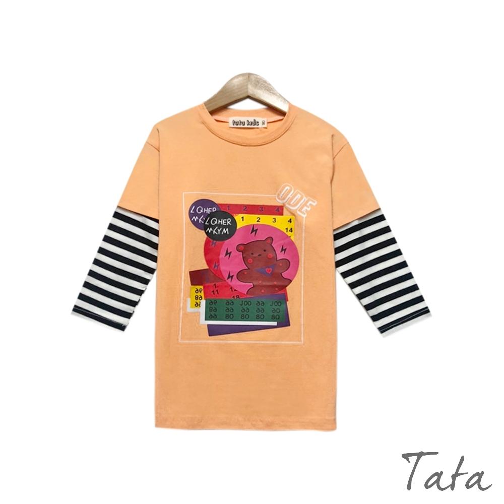 童裝 拼接條紋小熊印花上衣 共二色 TATA KIDS