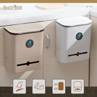 【Incare】廚房三合一壁掛式滑蓋垃圾桶(底部置物空間/二色任選)