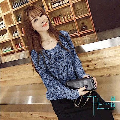 Hera 赫拉 純色背心長裙寬鬆針織長袖罩衫-兩色