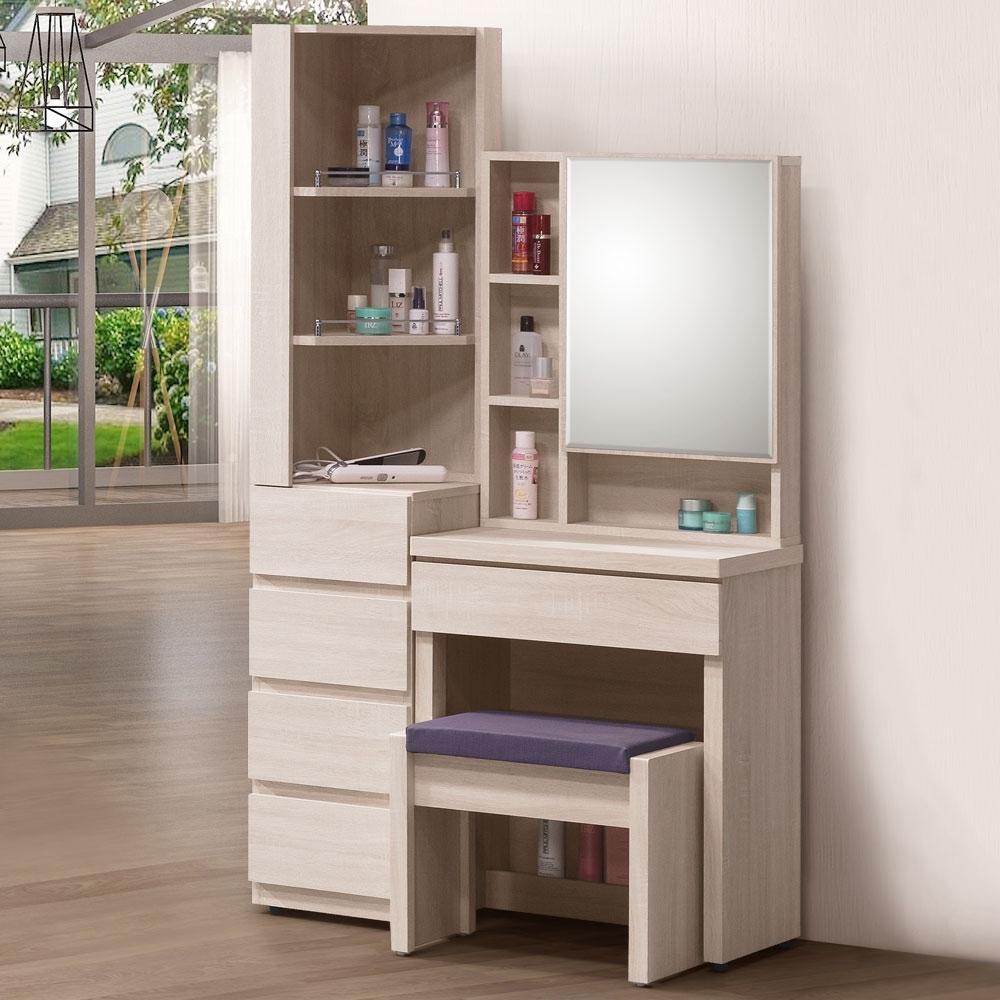 Homelike 思荷3尺化妝桌櫃組(含椅)