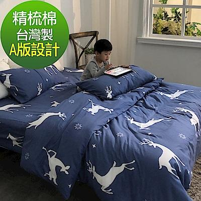La lune 100%台灣製40支寬幅精梳純棉雙人加大床包枕套三件組 搖籃曲