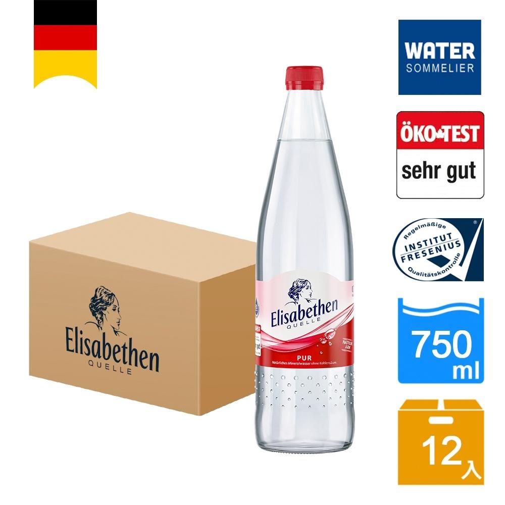 499免運 Elisabethen德國天然礦泉水750ml玻璃瓶12入箱購 國際品水師專業推薦