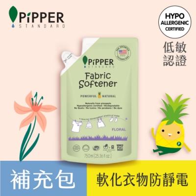 PiPPER STANDARD沛柏鳳梨酵素柔軟精補充包(花香) 750ml