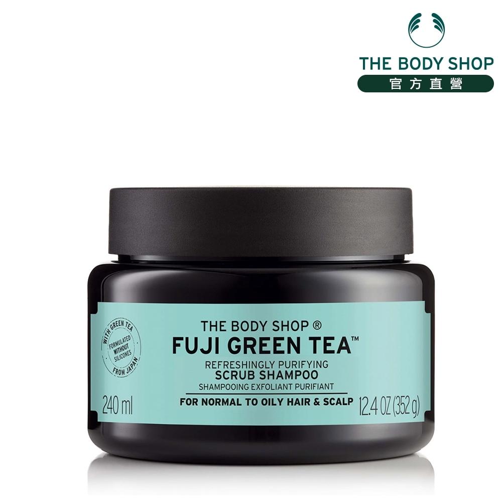 The Body Shop 富士山綠茶淨化頭皮去角質洗髮霜240ML