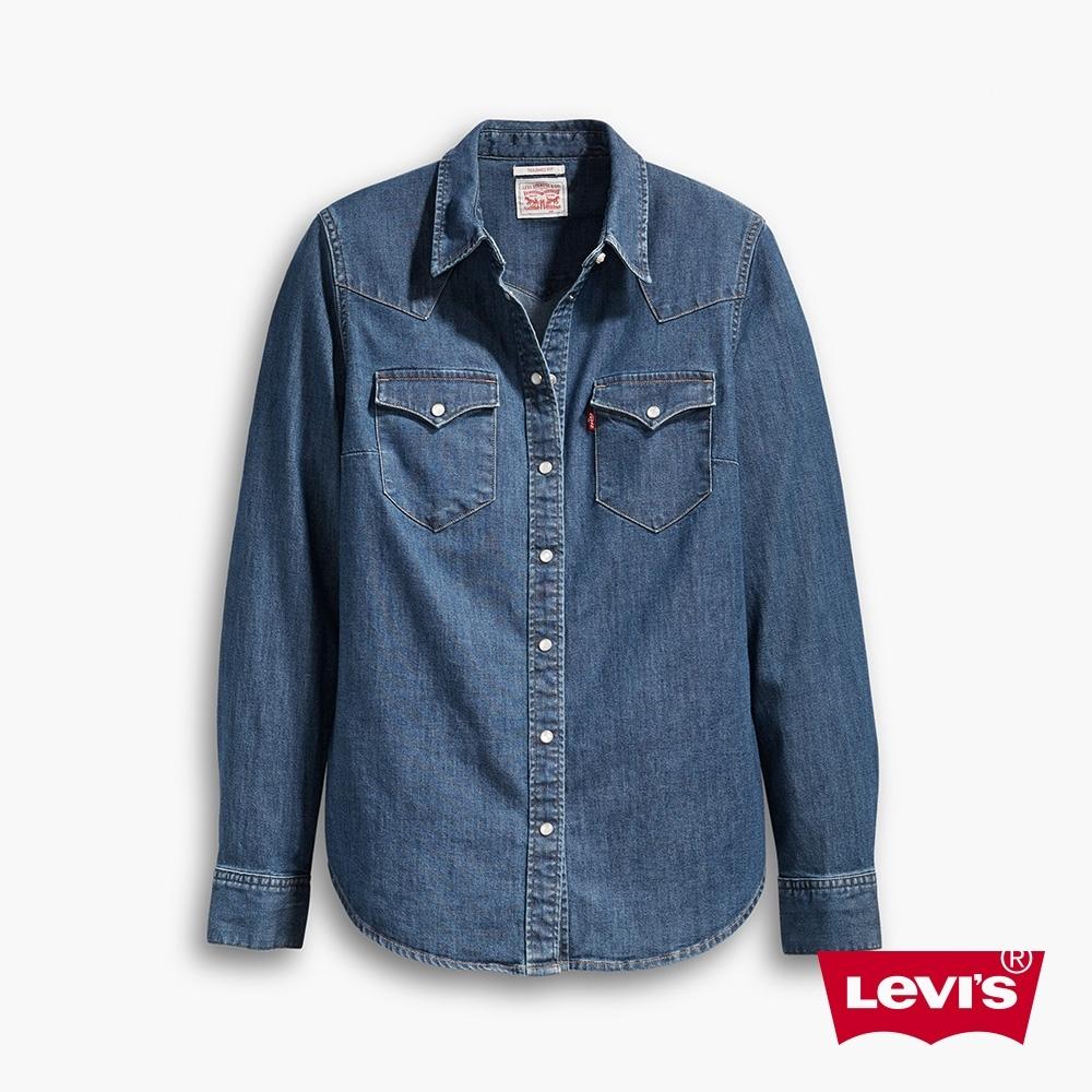 Levis 女款 牛仔襯衫 經典V型雙口袋 質感按壓式珍珠釦