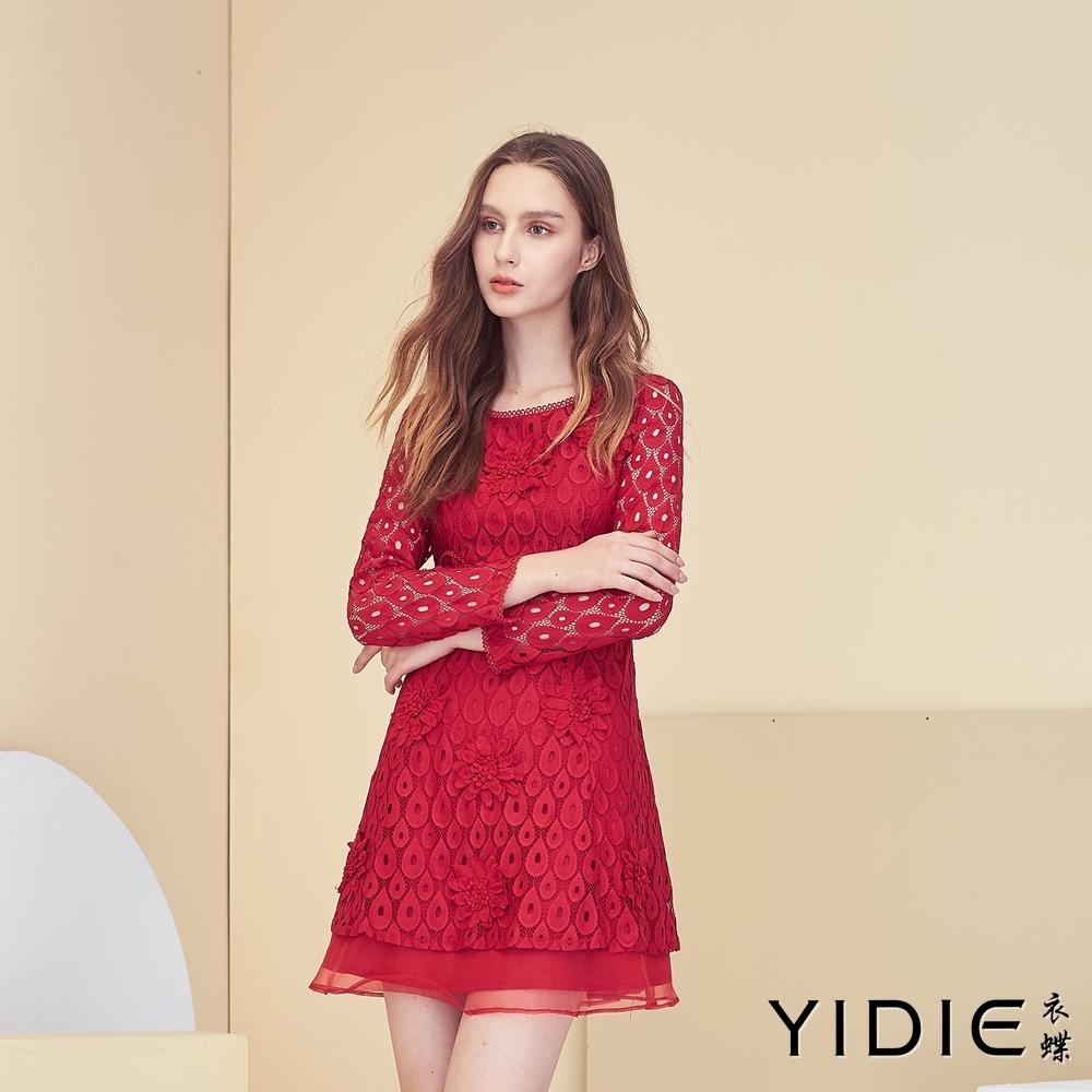 【YIDIE衣蝶】蕾絲水滴簍空短洋裝-紅