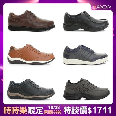 LA NEW 真皮休閒鞋(男/6款)
