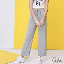 時尚休閒鬆緊腰長褲 TATA