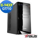 華碩B360平台 [ 傳奇鋼彈]i5六核GT710獨顯電玩機