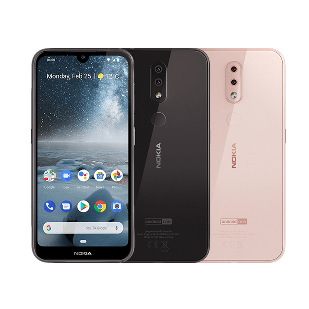 Nokia 4.2 (3GB/32GB) 5.7吋智慧型手機 product image 1
