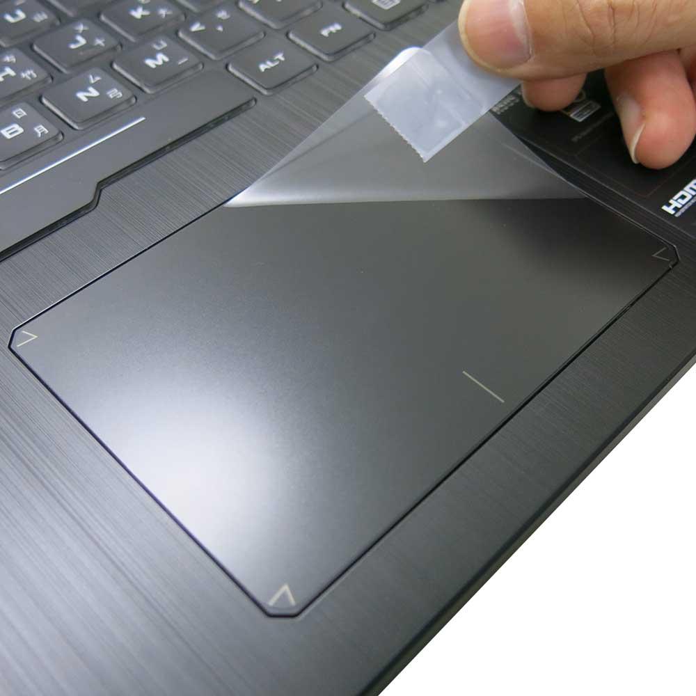 EZstick ASUS FX505 FX505GD FX505GE 專用 觸控版 保護貼