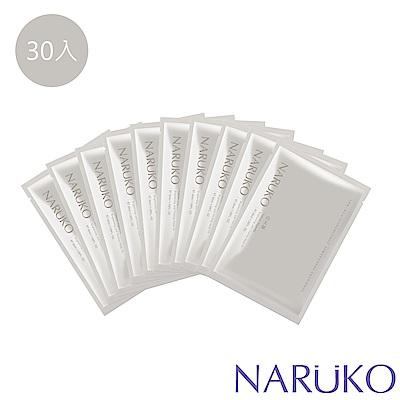 NARUKO牛爾 白玉蘭鑽采超緊緻美白彈力面膜EX 30片