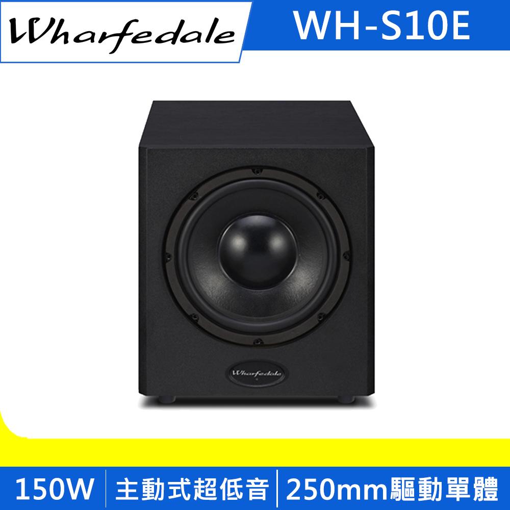 英國Wharfedale 主動式超低音 WH-S10E