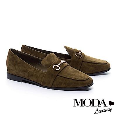 平底鞋 MODA Luxury  經典英倫金屬釦全真皮樂福平底鞋-綠