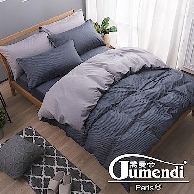 【喬曼帝Jumendi】台灣製100%純棉單人三件式床包被套組(旅行日記)