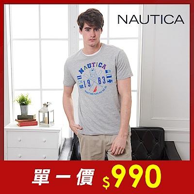 Nautica 繽紛旗語圖騰短袖T恤-灰