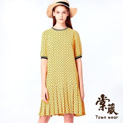 【TOWNWEAR棠葳】幾何印花百褶雪紡洋裝