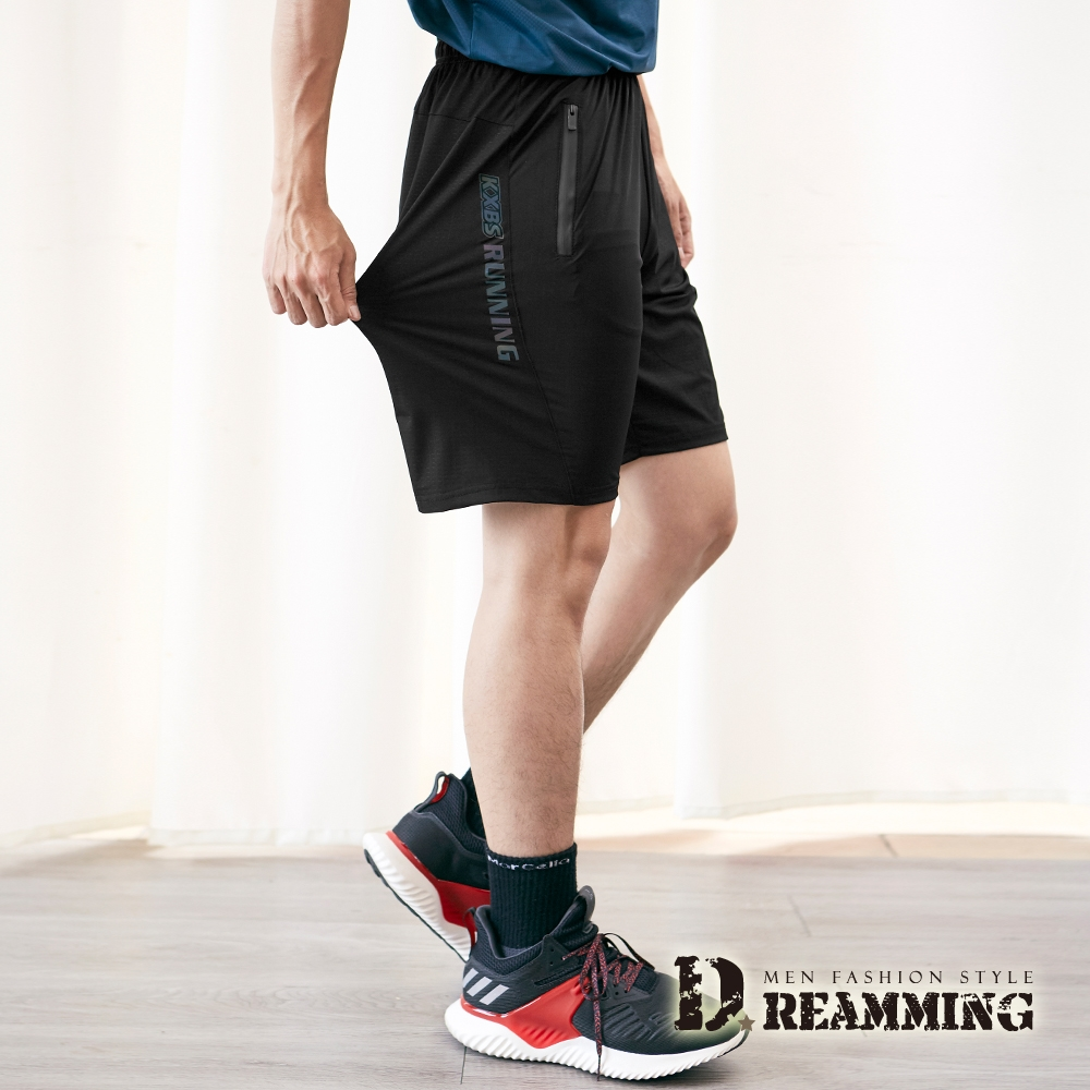 Dreamming 霓虹變色涼感休閒運動短褲 冰鋒褲 彈力 速乾-共二色 (黑色)