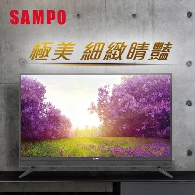 SAMPO 聲寶32型HD低藍光顯示器+視訊盒 EM-32FA100