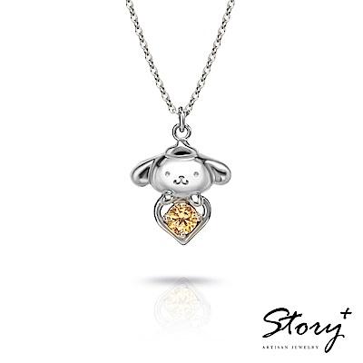 STORY故事銀飾-Purin日常系列-經典布丁狗純銀項鍊