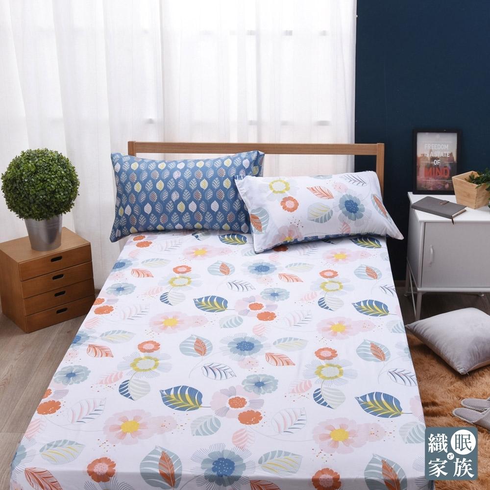 織眠家族 天然防蹣防蚊雙人床包組(採用Greenfirst技術)-燦爛時節