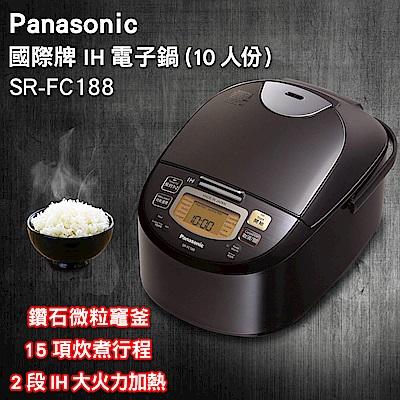 Panasonic國際牌 日本製 10人份IH電子鍋 SR-FC188