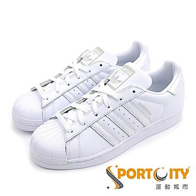 ADIDAS Superstar 女 休閒鞋 白-AQ1214