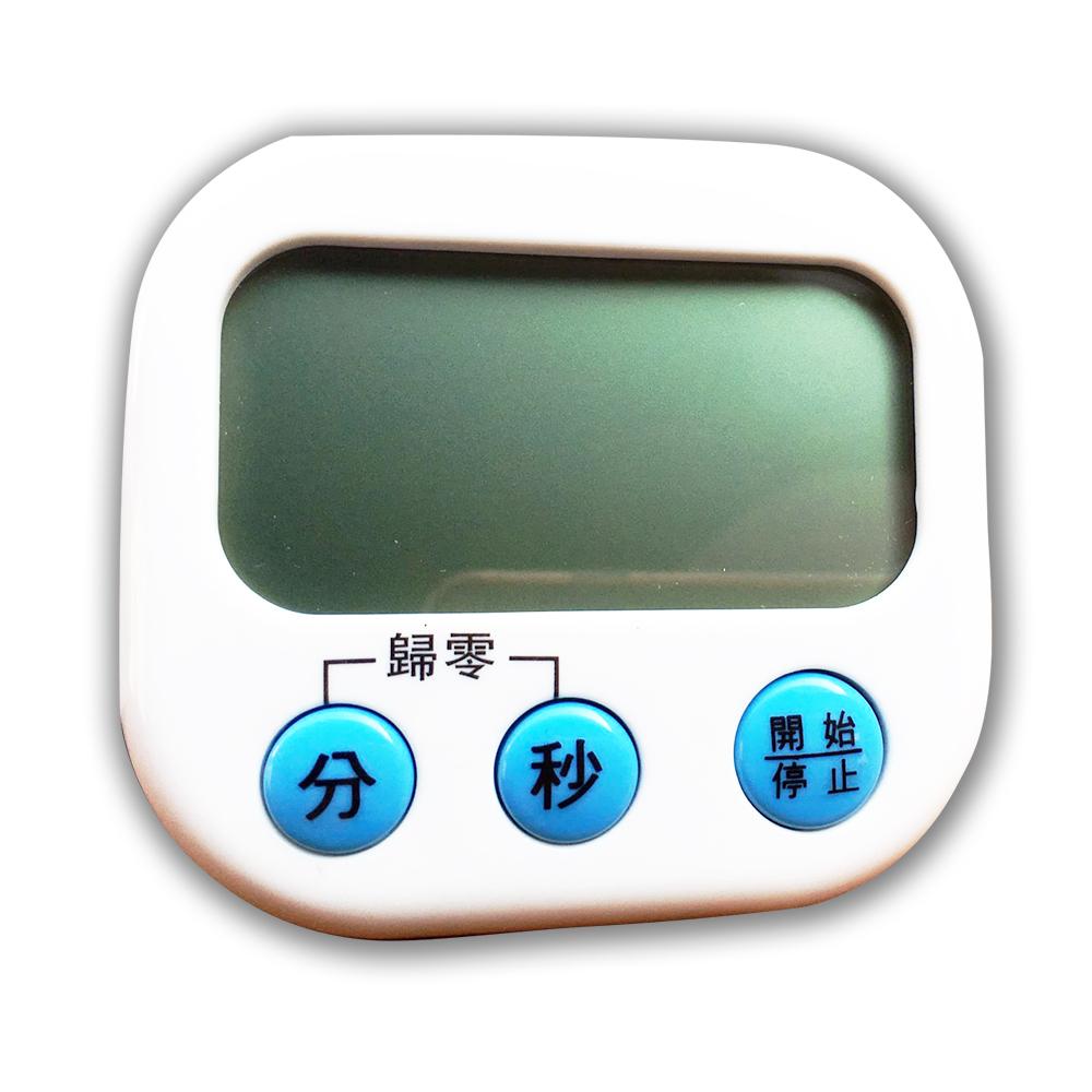 【電精靈】正倒數計時器