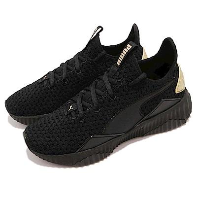 Puma 慢跑鞋 Defy Varsity 低筒 運動 女鞋