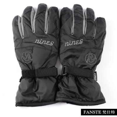 Fanste 防風手套 保暖超輕量多功能(男款-7363)