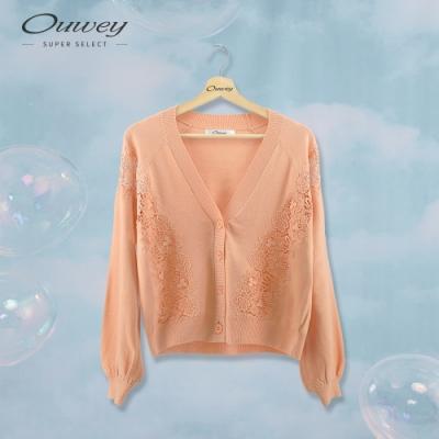 OUWEY歐薇 典雅花朵刺繡針織外套(粉)