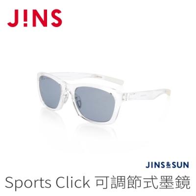 JINS&SUN Sports Click 可調節式墨鏡(AMRF21S130)透明白