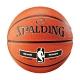 SPALDING 斯伯丁 銀色NBA Rubber 7號籃球 橡膠 product thumbnail 1