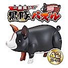 MEGAHOUSE 日版 益智桌遊 買一整頭豬! 黑毛豬趣味拼圖