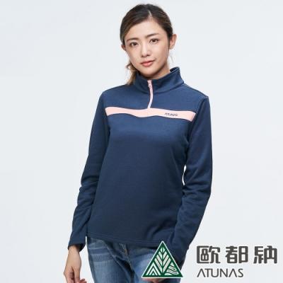 【ATUNAS 歐都納】女款平價奢華刷毛長袖拉鍊POLO衫A1-P1832W深藍