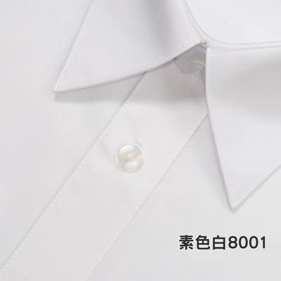 CHINJUN抗皺商務襯衫-長袖