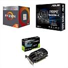 AMD R5 2400G+華碩 B450M主機板+華碩 GTX1650顯示卡 組合
