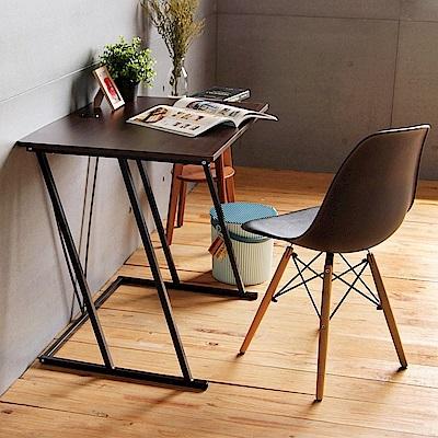 完美主義 電腦桌/書桌/NB桌/工作桌(胡桃色)-80x60x75cm