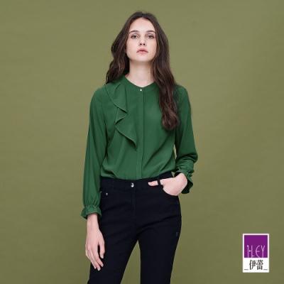 ILEY伊蕾 氣質滑料質感珍珠上衣(藍/綠)
