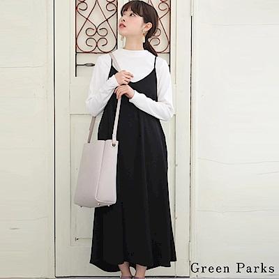 Green Parks 【SET ITEM】羅紋針織上衣+後綁帶造型連身裙