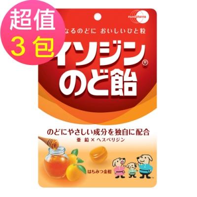 必達舒 喉糖-蜂蜜金桔口味x3包(91g/包)
